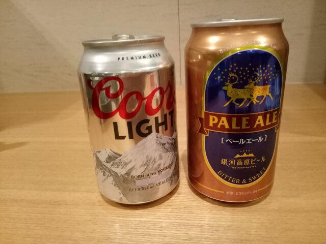 海外ビール