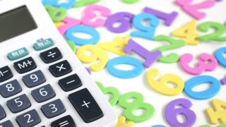 アフィリエーターの節税ネタ 簡易課税の巻